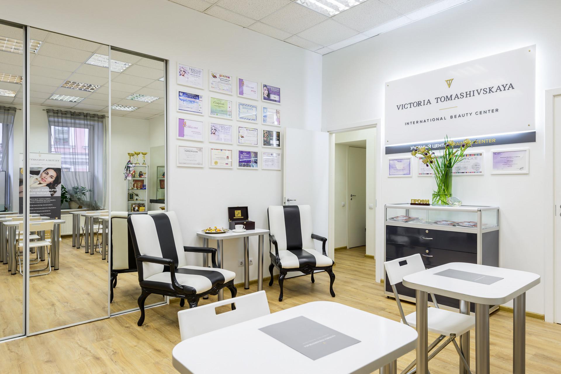 Центр перманентного макияжа Виктории Томашивской
